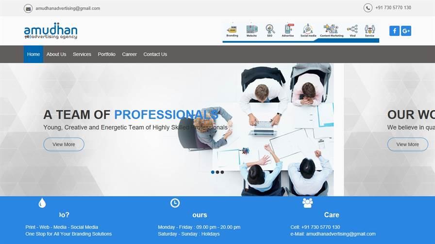 Amudhan Advertising Agency