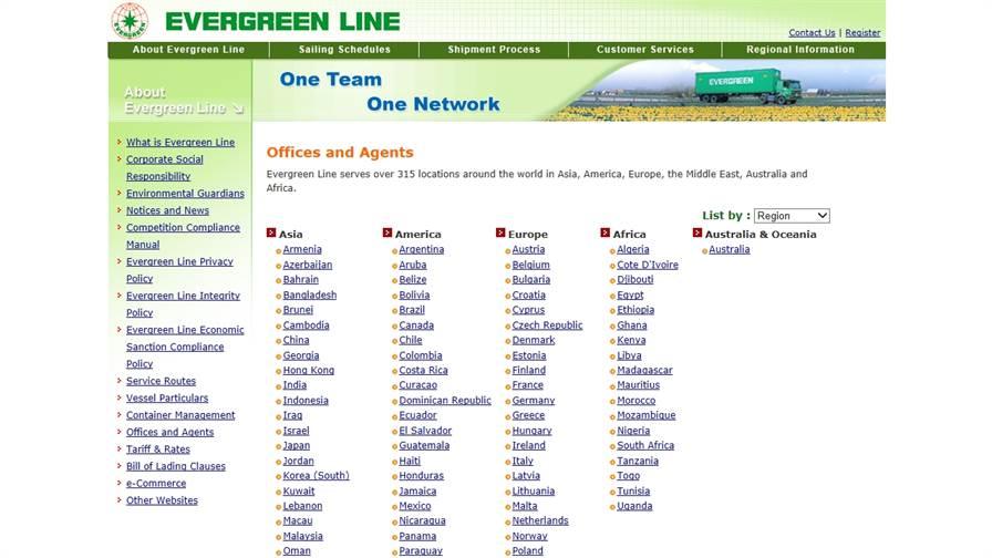 Evergreen Shipping Agency Italy Spa